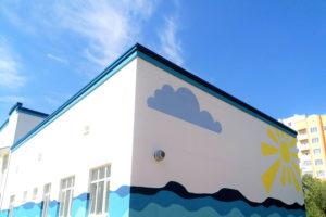 Детский сад Яблонька в Россошенцах