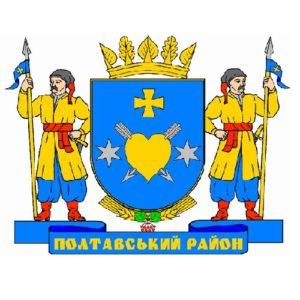 Клиент полтавский районный совет